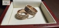 Широкие обручальные кольца знак бесконечность