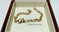 Золотой браслет с именем Diana Диана