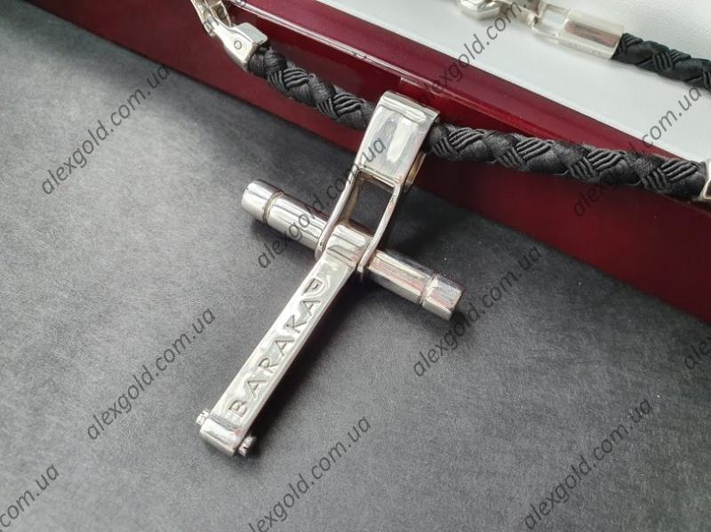 Крест Baraka с движущейся нижней частью