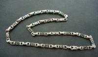 Серебряная цепочка мужская Cartier